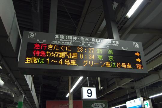 20091017_osaka-01.jpg