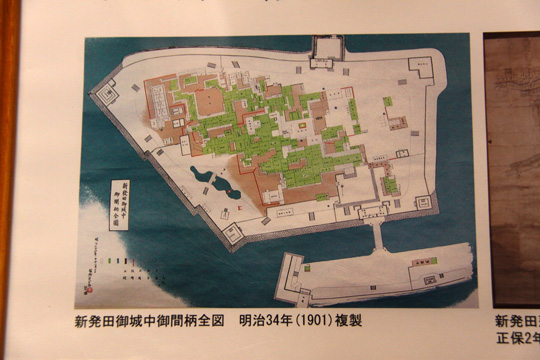 20091017_shibata_castle-22.jpg