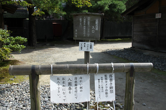 20091017_shibata_city-14.jpg