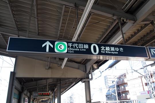 20091018_ayase-05.jpg