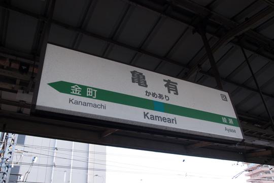 20091018_kameari-01.jpg