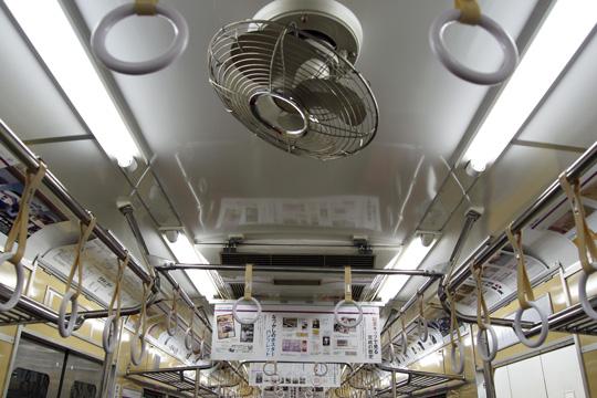 20091018_keisei_3300-in02.jpg