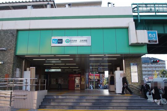 20091018_kita_ayase-04.jpg