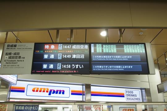 20091018_nippori-05.jpg