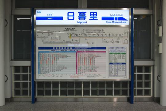20091018_nippori-12a.jpg