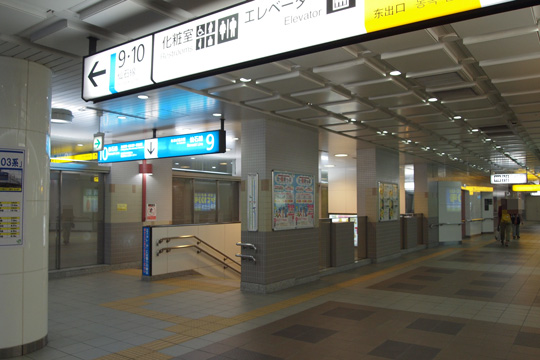 20091018_sendai-02.jpg