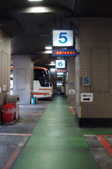 20091108_sannomiya-02.jpg