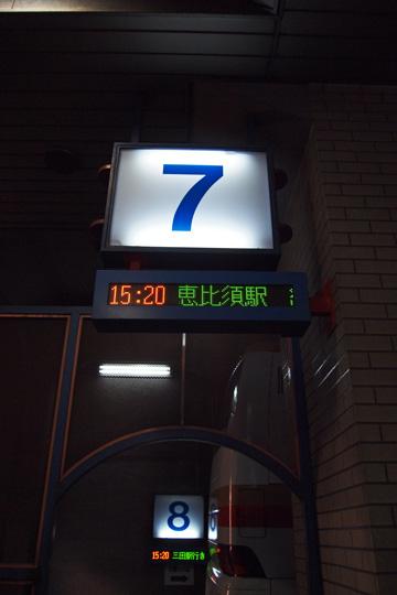 20091108_sannomiya-03.jpg