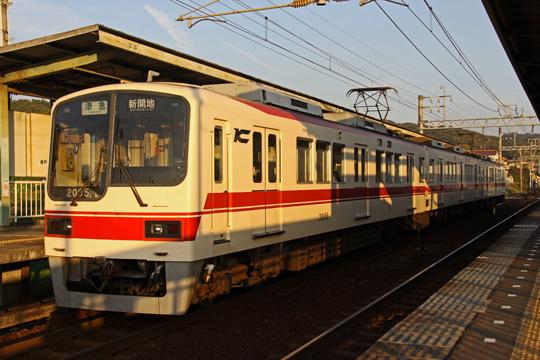 20091108_shintetsu_2000-01.jpg