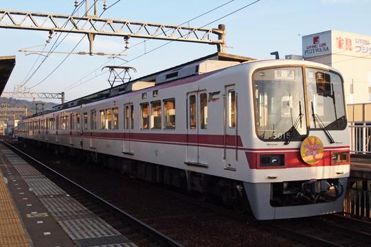 20091108_shintetsu_5000-01.jpg