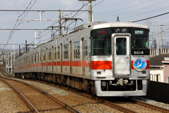 20091115_sanden_5000-01.jpg