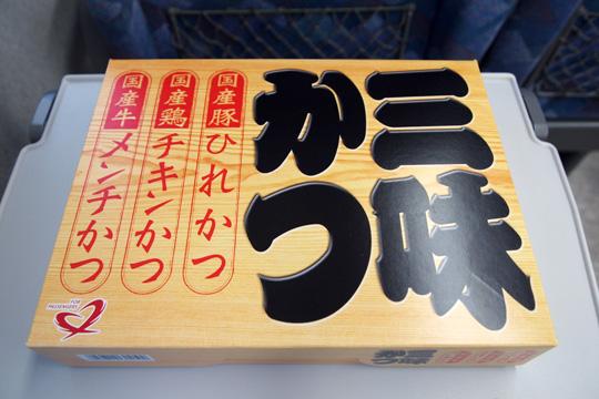 20091121_breakfast-01.jpg