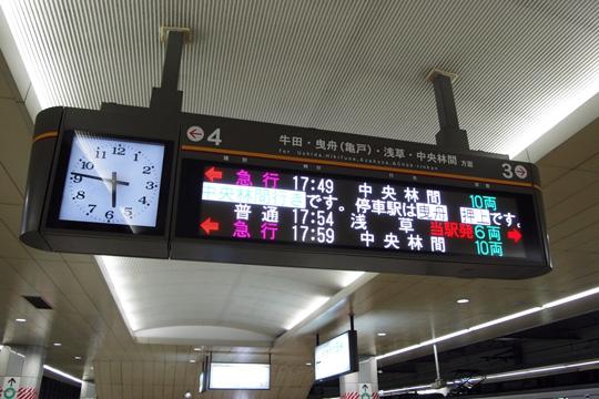20091121_kita_senju-01.jpg