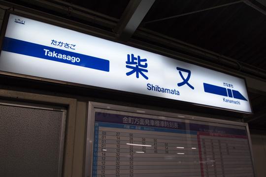 20091121_shibamata-03.jpg
