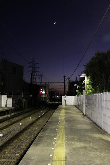 20091121_shibamata-10.jpg