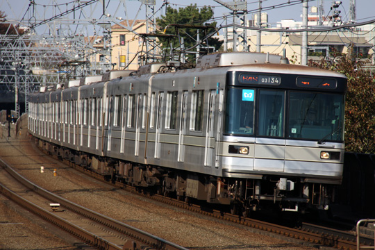 20091121_tokyo_metro_03-02.jpg
