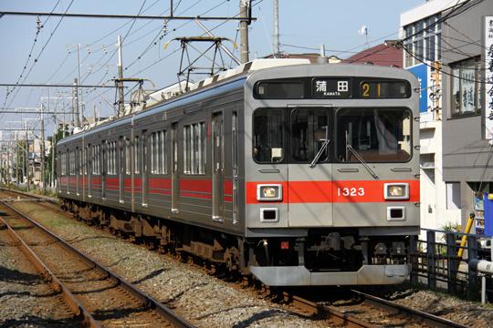 20091121_tokyu_1000n-01.jpg