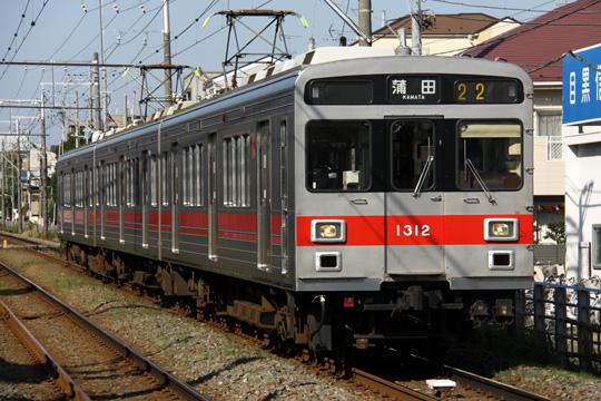 20091121_tokyu_1000n-02.jpg