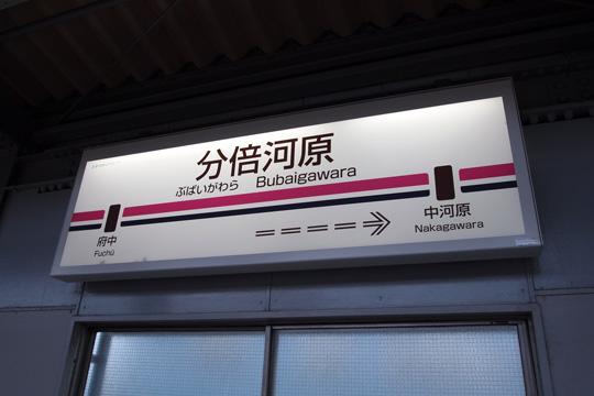 20091122_bubaigawara-01.jpg