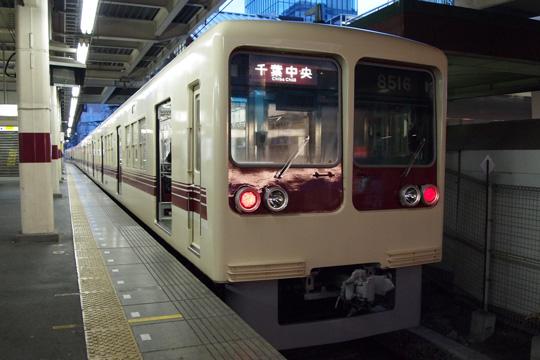 20091122_shinkeisei_8000-02.jpg