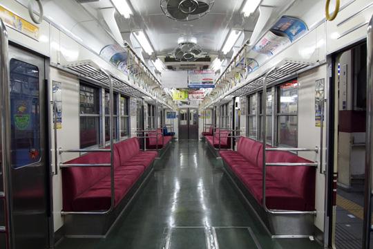 20091122_shinkeisei_8000-in01.jpg