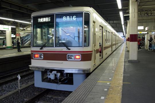20091122_shinkeisei_8800-01.jpg