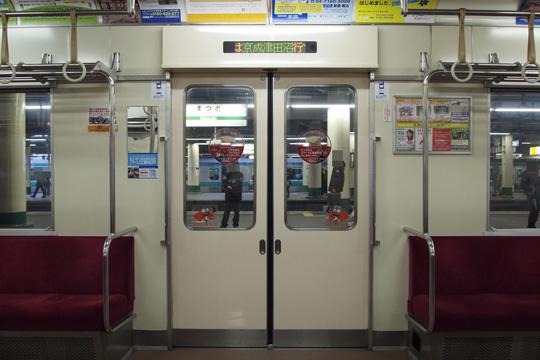 20091122_shinkeisei_8800-in02.jpg