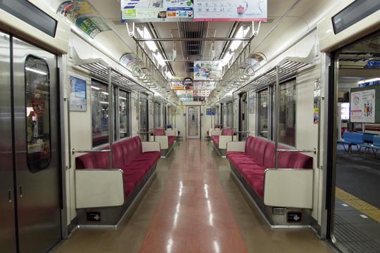 20091122_shinkeisei_8900-in01.jpg
