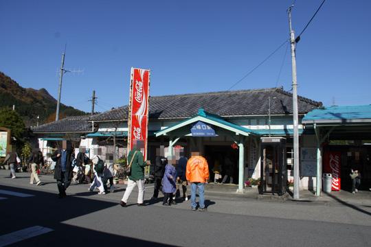 20091123_mitsumineguchi-01.jpg