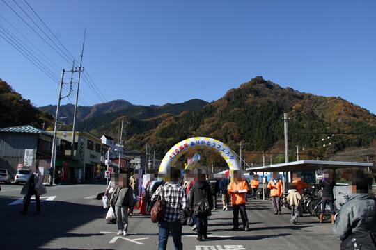 20091123_mitsumineguchi-02.jpg