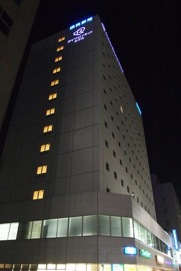 20100109_daiwa_roynet_hotel-01.jpg