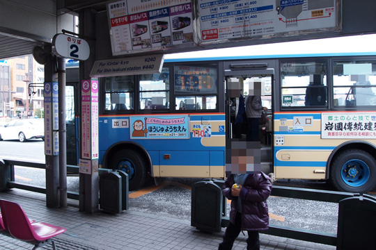 20100110_iwakuni_city_bus-01.jpg