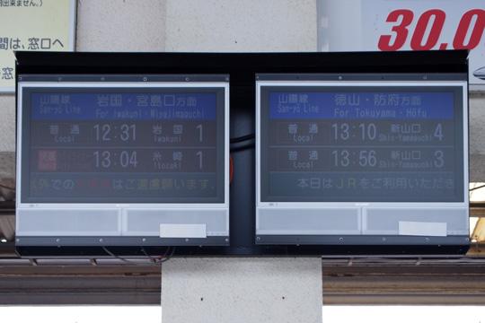 20100110_yanai-05.jpg