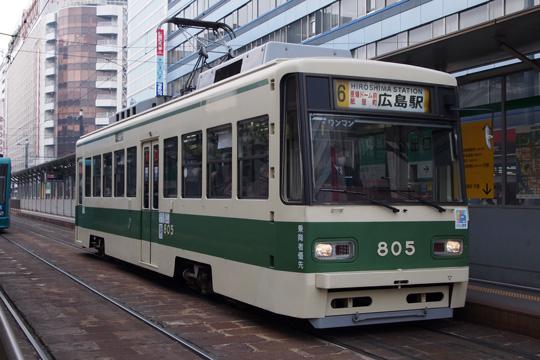 20100111_hiroden_800-01.jpg