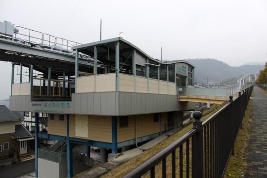 20100111_midori_nakamachi-02.jpg