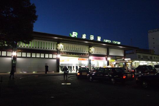20100116_jr_narita-01.jpg