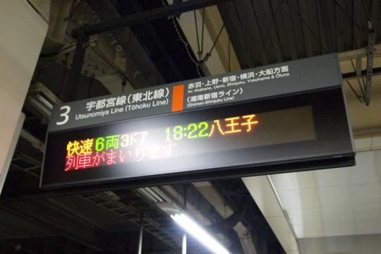 20100117_omiya-01.jpg