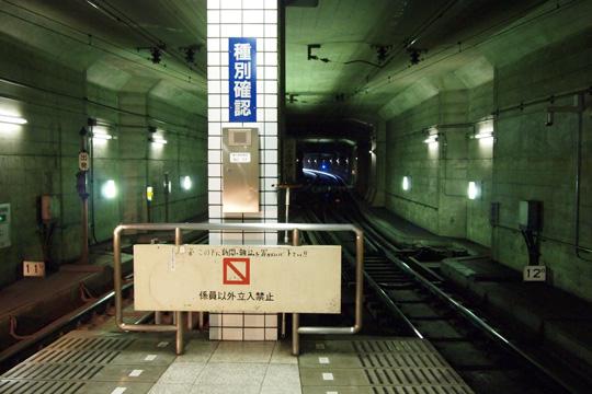 20100206_chuo_rinkan-01.jpg