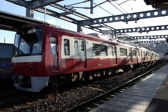 20100206_keikyu_600-02.jpg