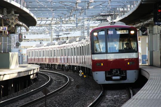 20100206_keikyu_600-03.jpg