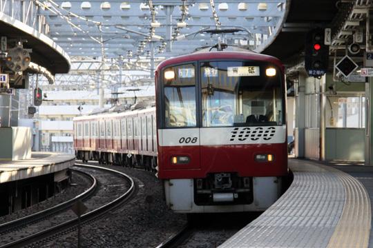20100206_keikyu_n1000-01.jpg