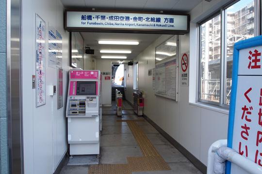20100206_keisei_hikifune-04.jpg