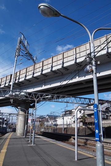 20100206_nishiya-01.jpg