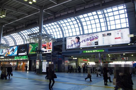 20100206_shinagawa-01.jpg