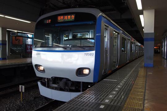 20100206_sotetsu_10000-01.jpg