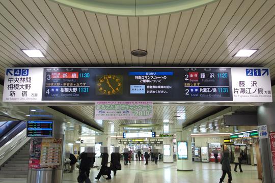 20100206_yamato-01.jpg