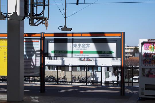 20100207_higashi_koganei-06.jpg