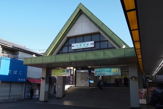 20100207_kawagoeshi-01.jpg