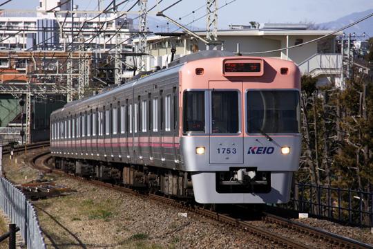 20100207_keio_1000-06.jpg