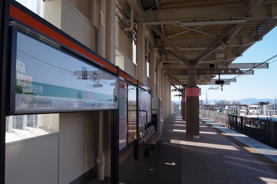 20100207_kunitachi-03.jpg